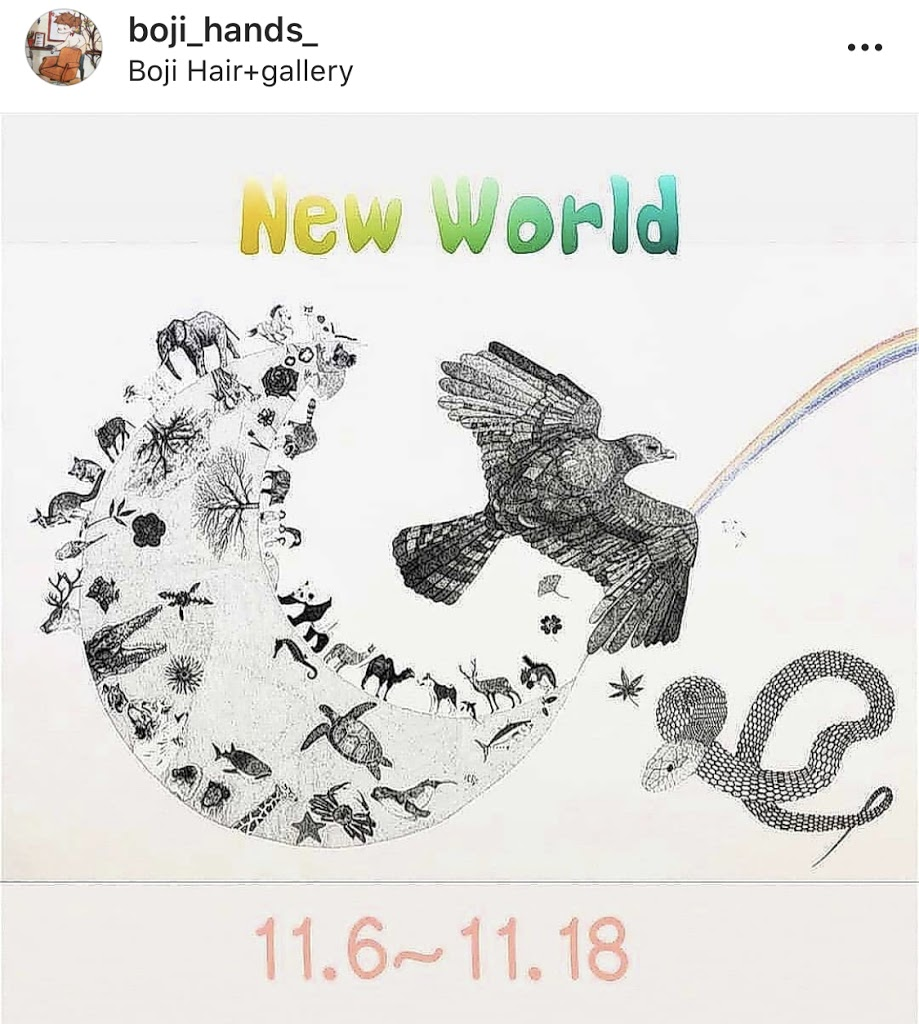 「New Wold」展に出展します